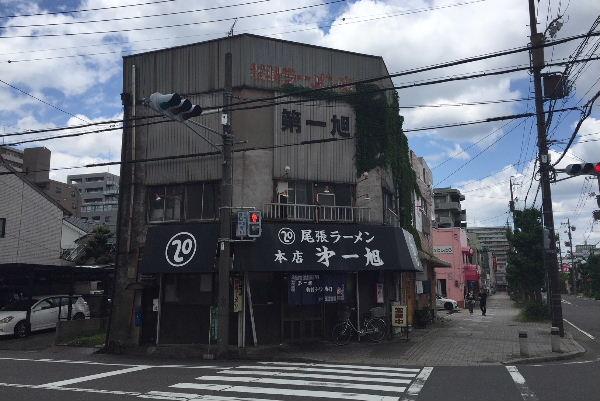 らーめん3.jpg