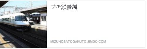 さんぎ09.JPG