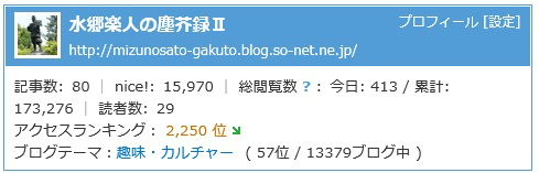 はた01.JPG