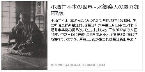 はた21.JPG